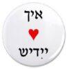 yiddish button